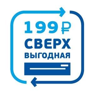 Установка в день заказа антенны в Брянске